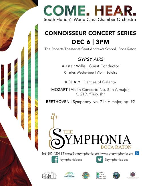 symphoniadec8concert.png