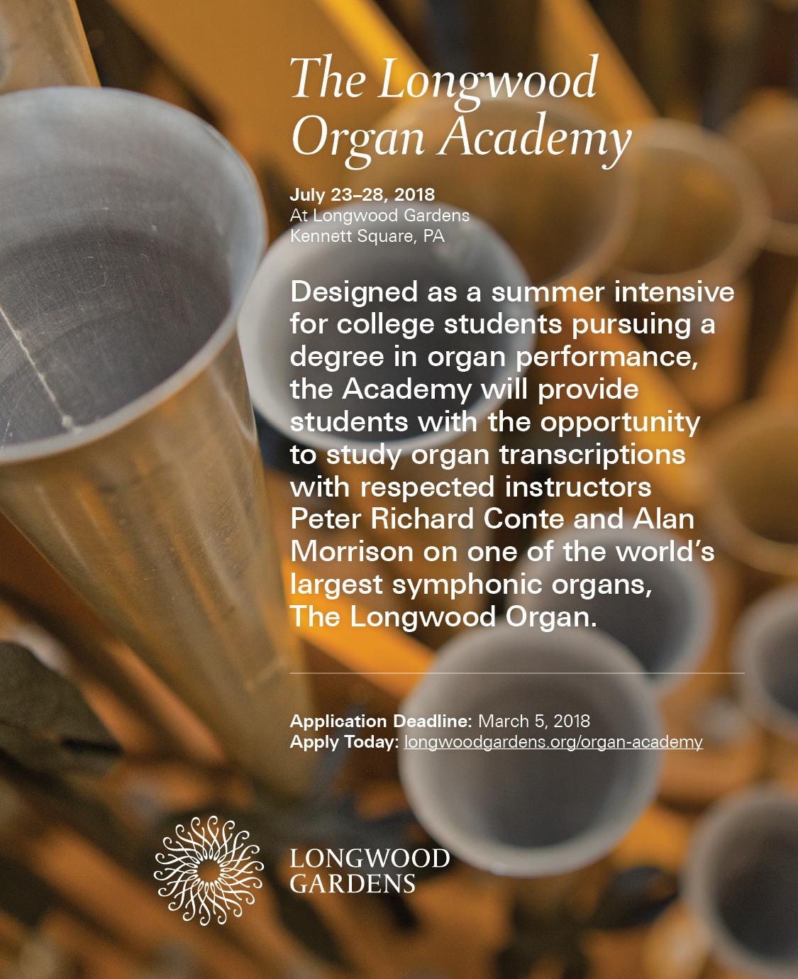 Organiste.net | Calendar of Organ Recitals, Workshops,and Events
