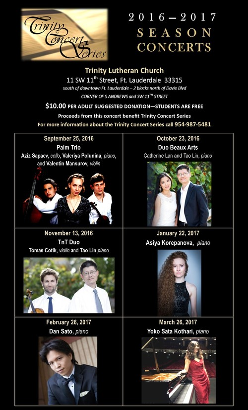 TRINITY CONCERT SERIES 2016-2017 SEASON! 