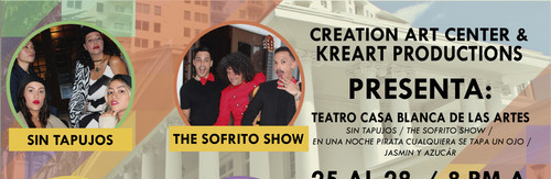 Theater, play, nightlife, art,